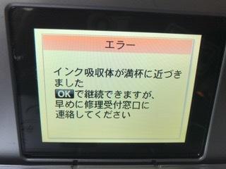 b0069548_00482480.jpg