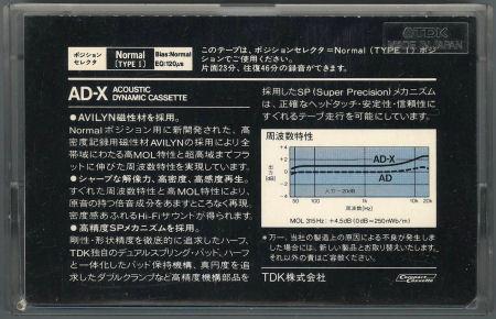 TDK AD-X_f0232256_17305330.jpg