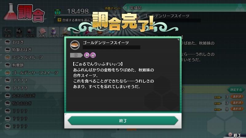 b0362459_17454190.jpg