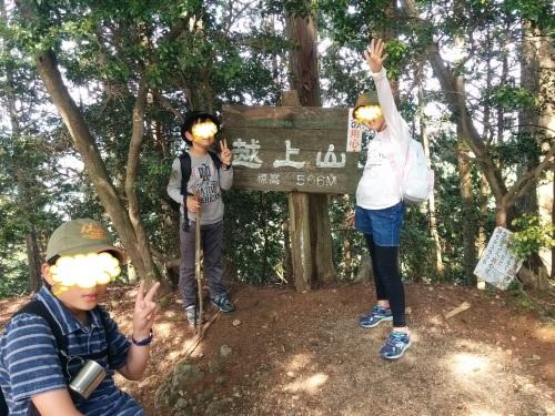 山登り_e0123469_23392290.jpg
