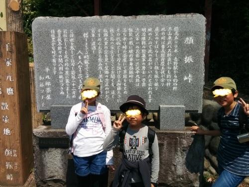 山登り_e0123469_23392616.jpg