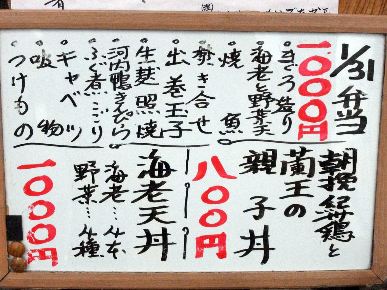 f0195971_10031497.jpg
