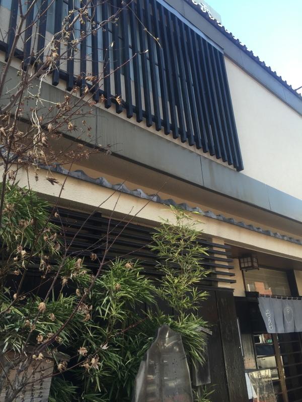 笹の雪(鶯谷)_c0366777_02021981.jpg