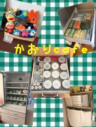 かおりCaféの ご感想_a0239890_10141002.jpg