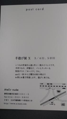 b0185010_13090010.jpg