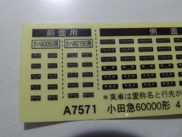 a0359818_19420346.jpg