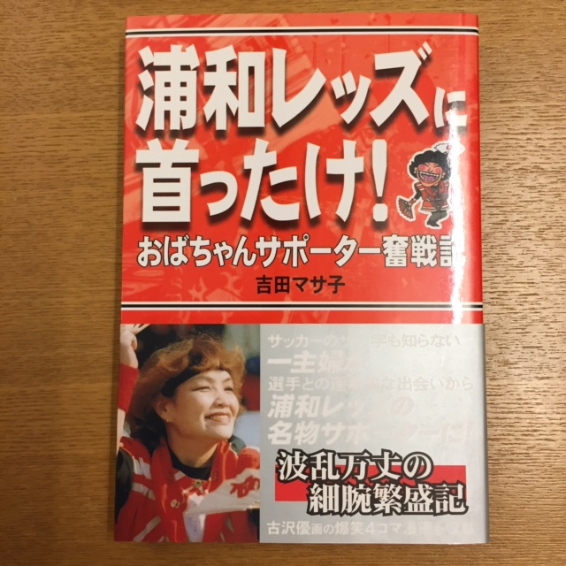 b0000829_2010874.jpg
