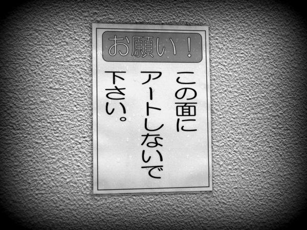 b0190540_0135241.jpg