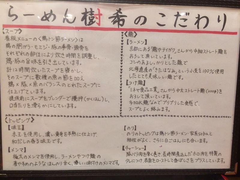 ラーメンブログ旅~!_c0179841_2124022.jpg