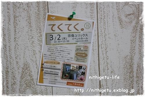 c0323244_23125015.jpg