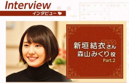 日本のドラマを一つ勧めるとしたら_d0168150_18312289.jpg