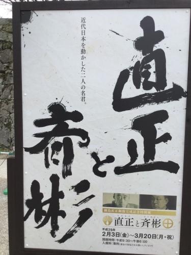 池田学の世界 ー佐賀県立美術館ー_d0237757_06565014.jpg