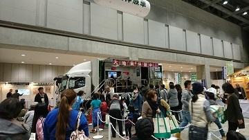 住まいの耐震博覧会に行ってきました(^^)/_a0084859_16122761.jpg