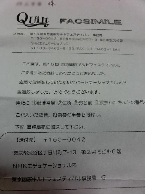 c0328559_16481523.jpg