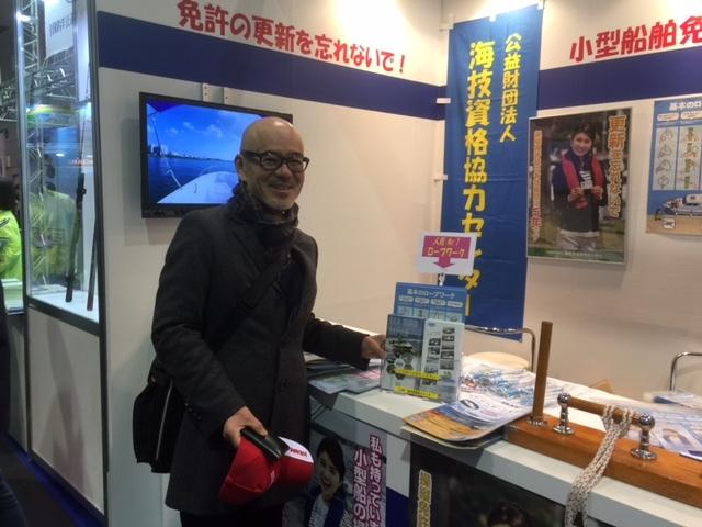 フィッシングショーOSAKA2017_a0077071_15481907.jpg