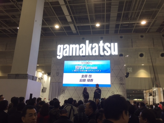 フィッシングショーOSAKA2017_a0077071_15531042.jpg
