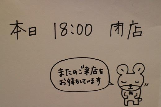 b0016474_16504810.jpg