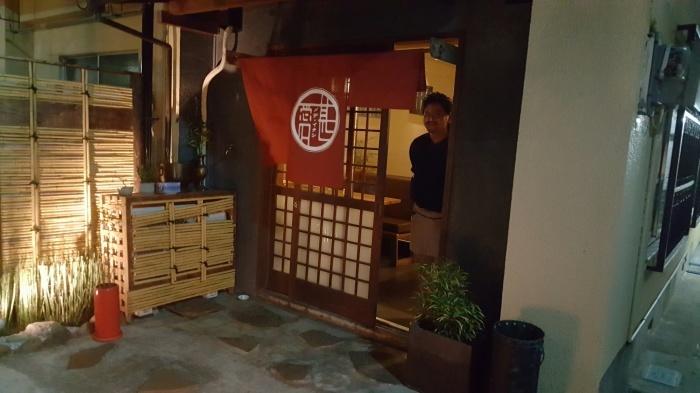 都立大の和食の新店 メデ・イタシ_a0223786_12224514.jpg