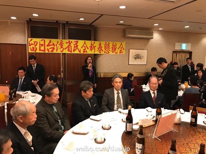 留日台湾省民会新春恳亲会在东京银座举行_d0027795_12161270.jpg