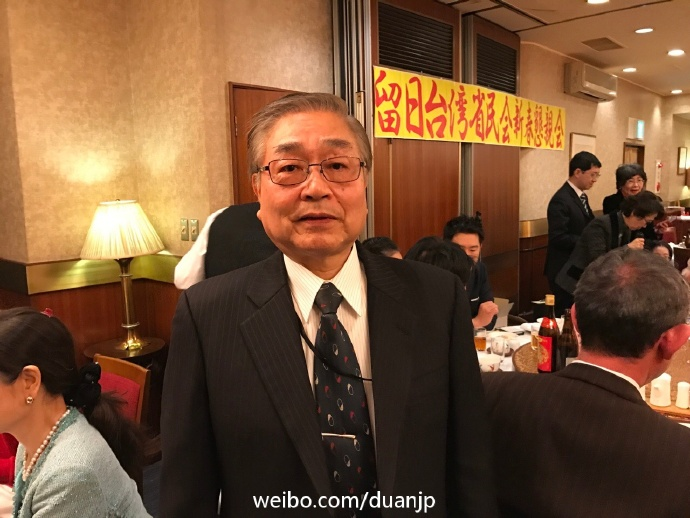 留日台湾省民会新春恳亲会在东京银座举行_d0027795_12162541.jpg