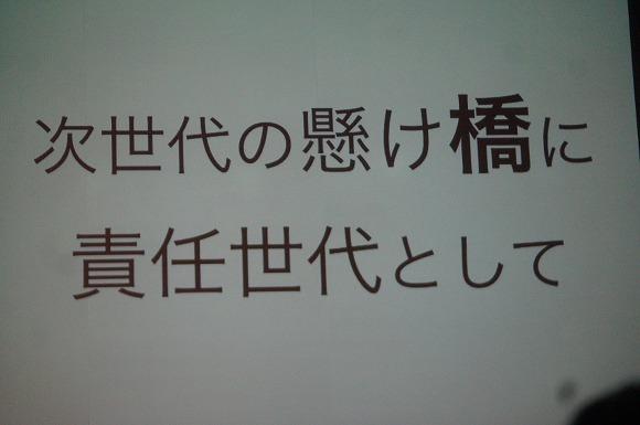 a0137997_1811280.jpg