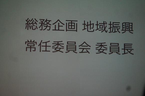 a0137997_18113199.jpg