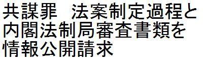 d0011701_16121867.jpg
