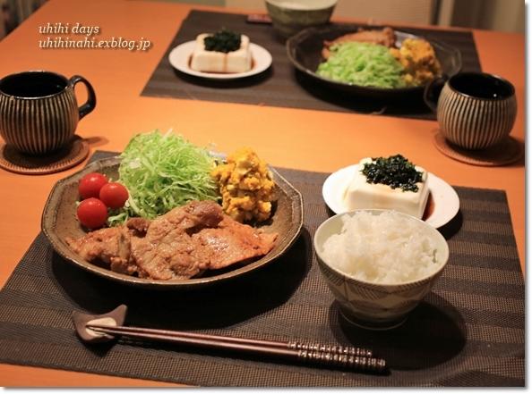 豚生姜焼き定食_f0179404_07085204.jpg