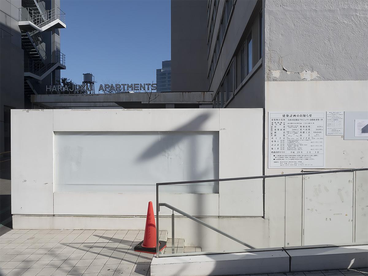原宿駅工事本格化  2月6日(月)   5946_b0069507_5403093.jpg