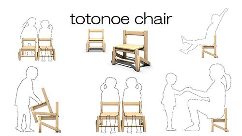 totonoe chair   第21回かわさき産業デザインコンペ   グランプリ_e0174913_1615316.jpg