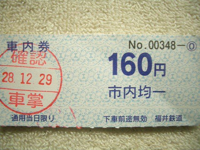 b0283432_2111085.jpg