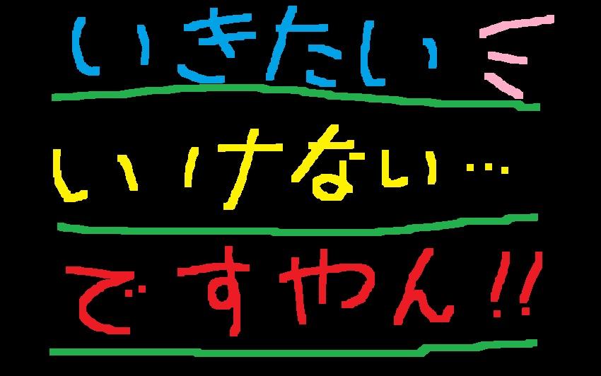 f0056935_17525689.jpg