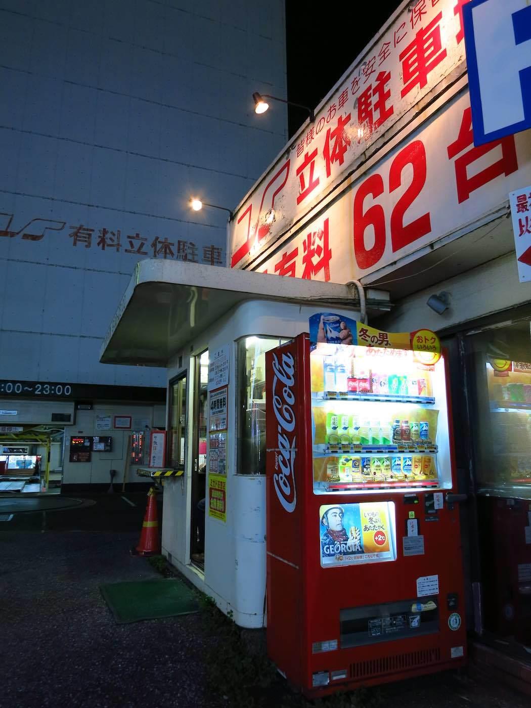 荻窪_b0360240_21244563.jpg
