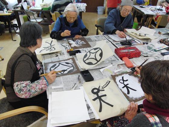 絵画 ~ トンパ文字から描く絵画 ~_e0222340_1535599.jpg