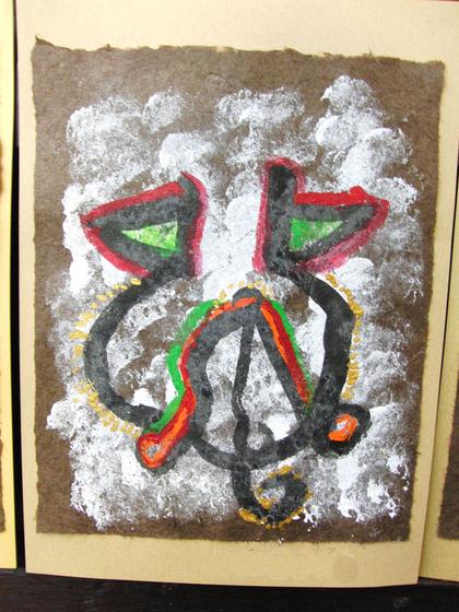 絵画 ~ トンパ文字から描く絵画 ~_e0222340_15551952.jpg