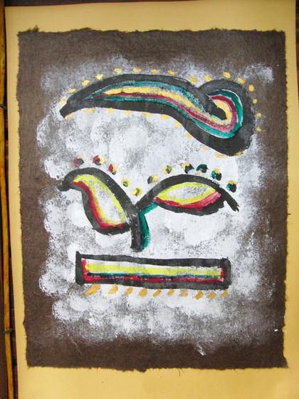 絵画 ~ トンパ文字から描く絵画 ~_e0222340_15583769.jpg