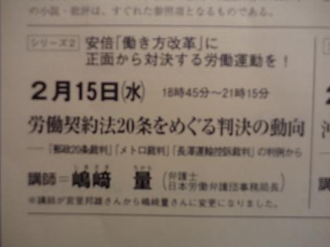 b0050651_915196.jpg