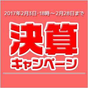 f0210657_10541840.jpg