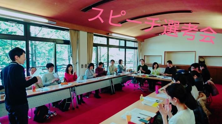 第184回  ~ドキドキクラブ内スピーチ選考会_b0160959_16032079.jpg