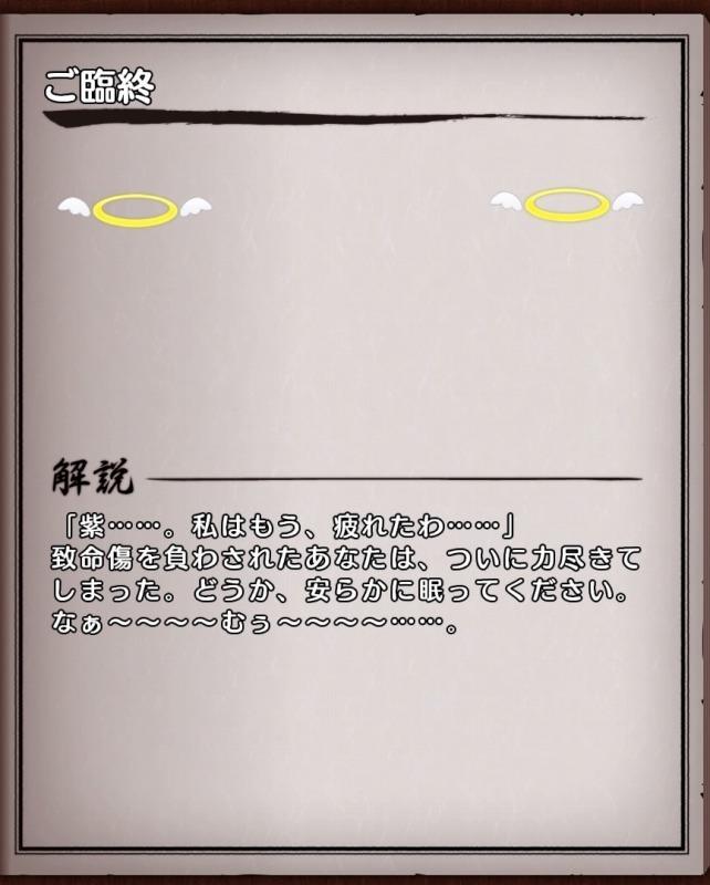 ゲーム「不思議の幻想郷 TOD RELOADED 新作装備その2(ネタバレ注意」_b0362459_23082464.jpg