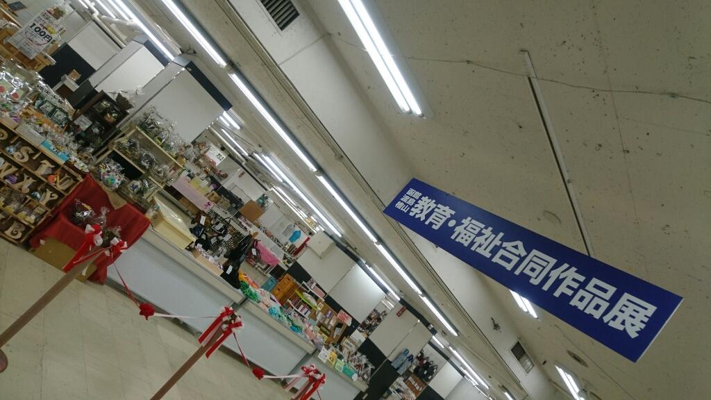 第54回函館渡島桧山教育福祉合同作品展_b0106766_17350048.jpg