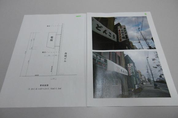 f0205367_20005885.jpg