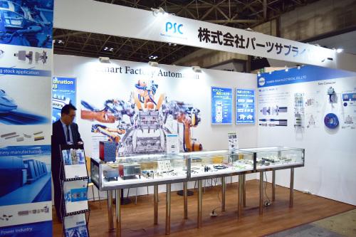 第1回スマート工場EXPO2017 出展ご報告_f0300467_16453506.jpg