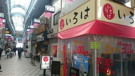 『姫路城』 知らない_c0325278_16274633.jpg
