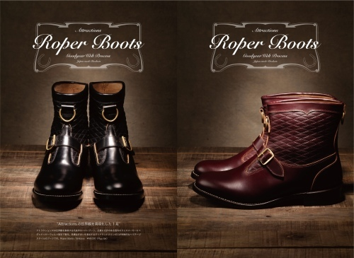 "Attractions Lot.300 Roper Boots ""Emboss\"" ローパーブーツ等受注受付中_c0187684_18173059.jpg"