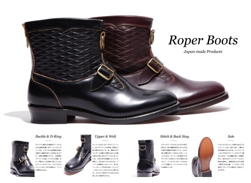 "Attractions Lot.300 Roper Boots ""Emboss\"" ローパーブーツ等受注受付中_c0187684_18174291.jpg"