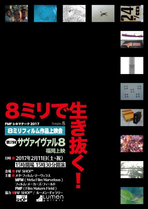 f0190988_19445830.jpg