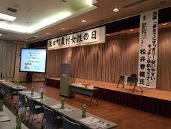 「池田町農村女性の日」キッチン収納セミナー_a0239890_09145903.jpg