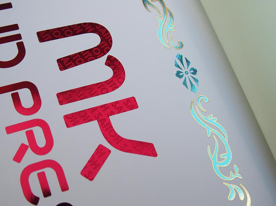 『デザインのひきだし30』発売中!_c0207090_1734254.jpg