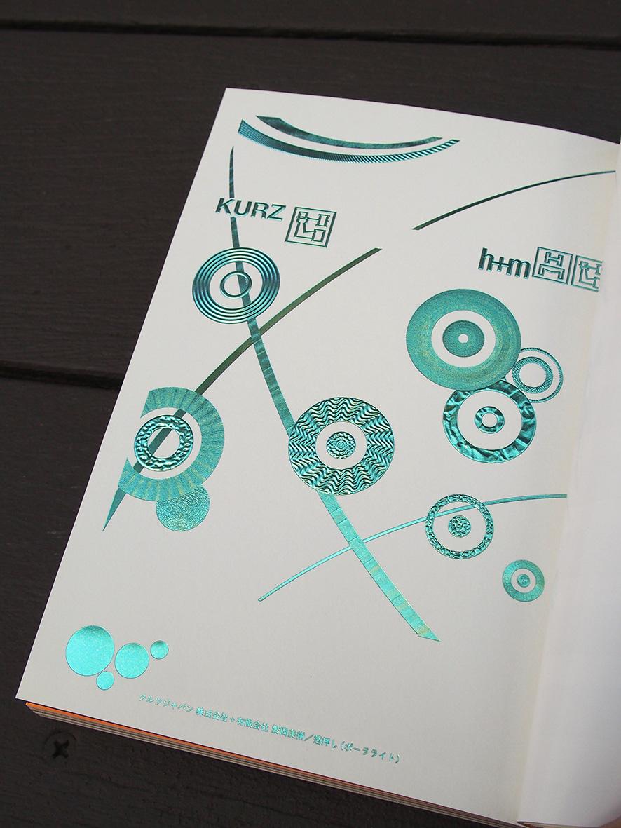 『デザインのひきだし30』発売中!_c0207090_17353469.jpg